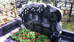 Изготовление памятников фото и Армавир изготовление памятников в липецке шостке